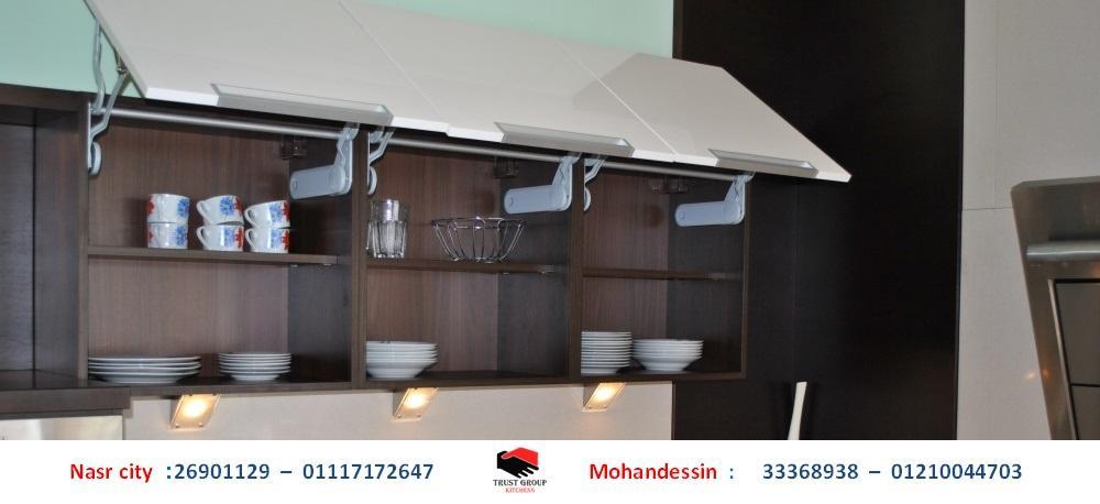 مطابخ بى فى سى  – تصميم مطابخ كبيرة   ( للاتصال  01117172647   ) 261831499