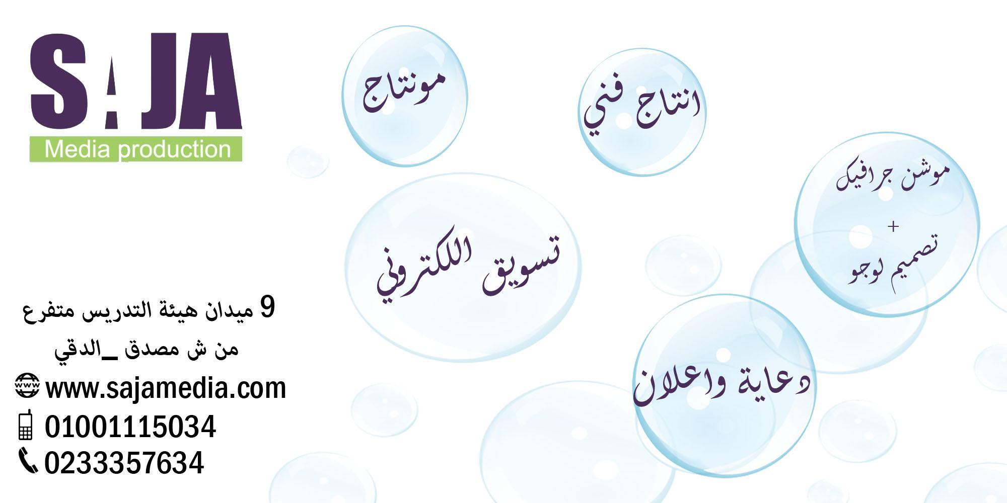 دعاية واعلان 220950643