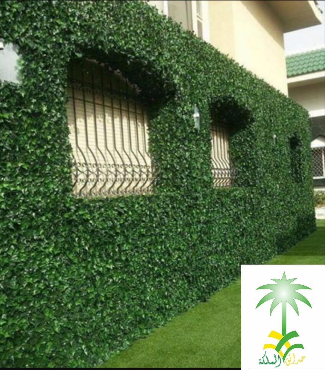 مؤسسة,حدائق,المملكة,للعشب,الصناعي,ديكورات,0556242888 460017043