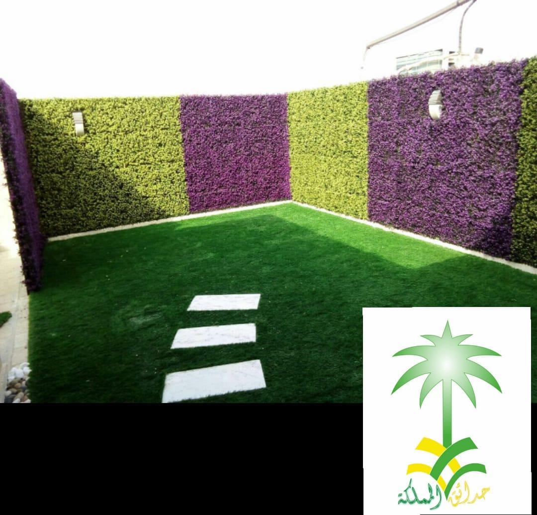 مؤسسة,حدائق,المملكة,للعشب,الصناعي,ديكورات,0556242888 987979125