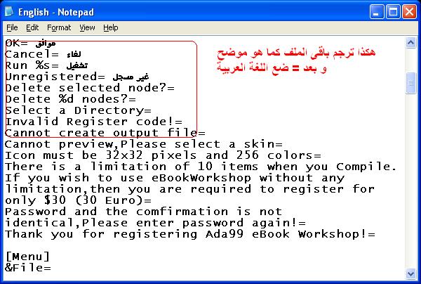 تعلم كيف تترجم بعض البرامج بنفسك وبدون برامج  362429493