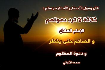 ثبوت هلال رمضان...اهلا بك يا شهر الخير 219125252