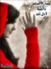.:: اســرار الحــب الـسـبـعــة ::.  705598380