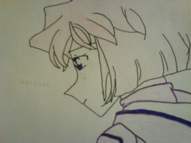 رسمتي لهايبرا اي  869186862