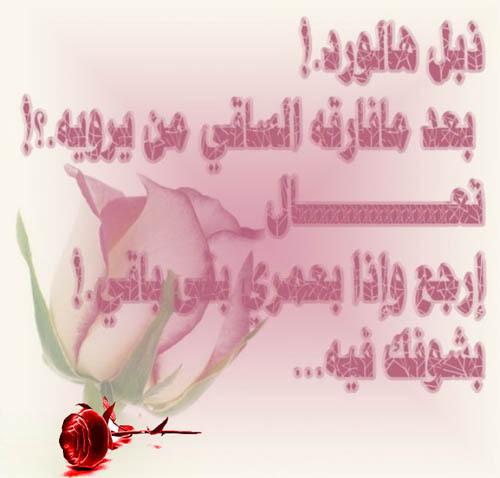 الــــــرســـــم علـــى الــــماء 352484308