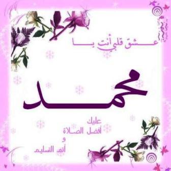 �§� [ـ عطش أبو بكر الصديق ـ] �§� 850372654