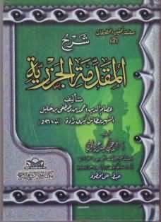 منتدى الشيخ فرغلي عرباوي للقراءات 757316412