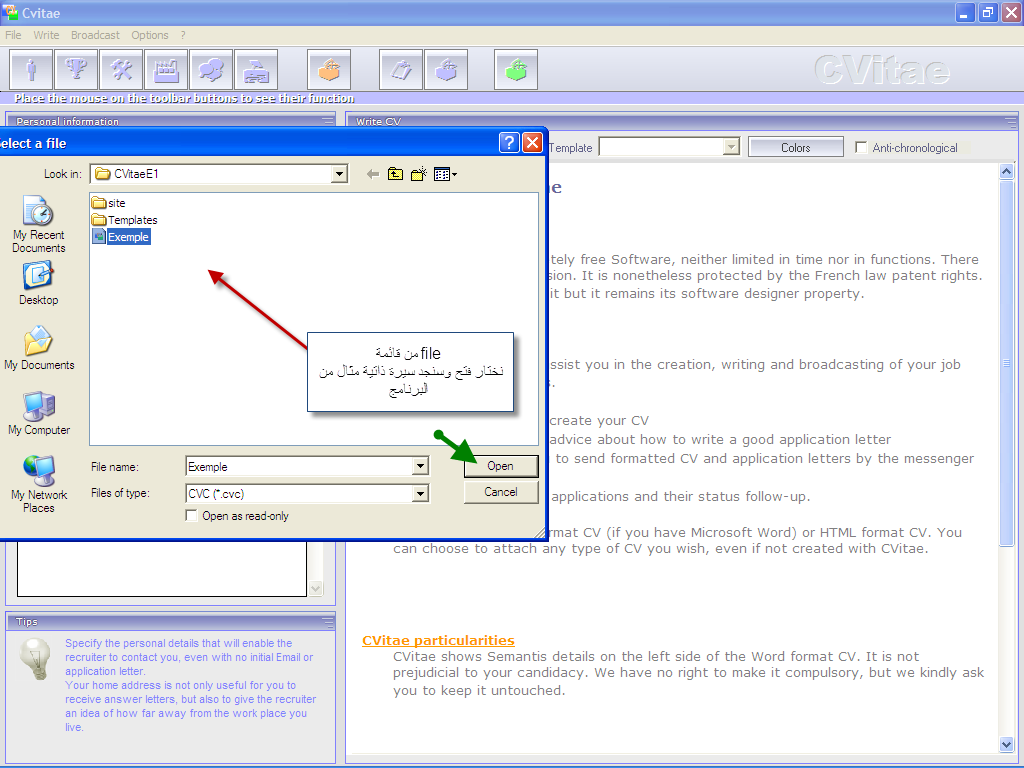 برنامج cvitae أقوي برنامج لإنشاء السيرة الذاتية 216521728