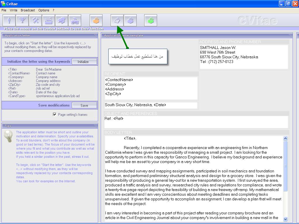 برنامج cvitae أقوي برنامج لإنشاء السيرة الذاتية 557529104