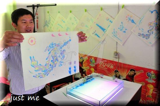 فن الرسم على الماء!! 928046028