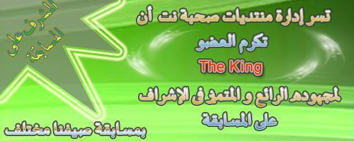 حصن المسلم ...  543558245