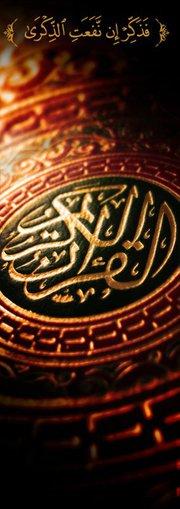 حصريا على منتدى واحة الإسلام - صور رمزية روووعة 213692032