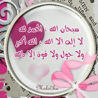حصريا على منتدى واحة الإسلام - صور رمزية روووعة 981951322