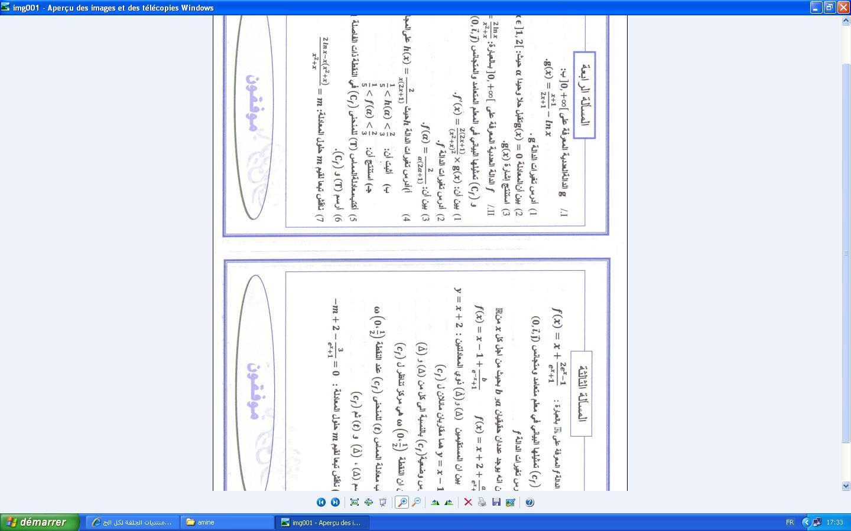 سلسلة دروس الدعم في الرياضيات للأستاذ صلعودة 982101700