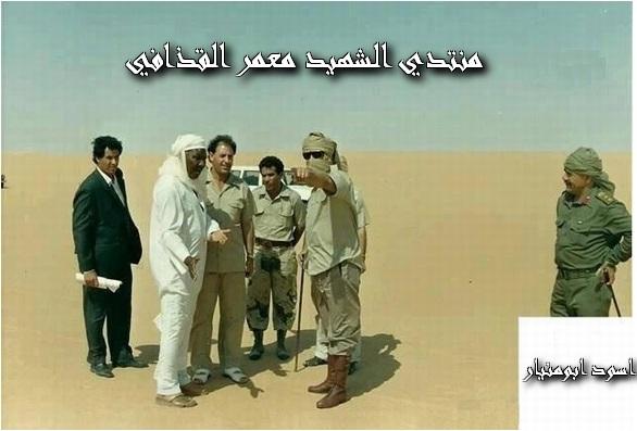 صور نادر للقائد  معمر القذافي حصرية 486852290