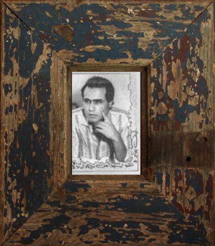 مكتبة صور وتصميمات  الكروان عماد عبد الحليم متجدد يوميا 303607797