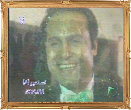 مكتبة صور وتصميمات  الكروان عماد عبد الحليم متجدد يوميا 476371009