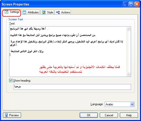 كيفية تحزيم برنامج بأستخدام برنامج Setup Factory مع شرح وضع سيريال نمر لبرنامجك ؟ 824541949