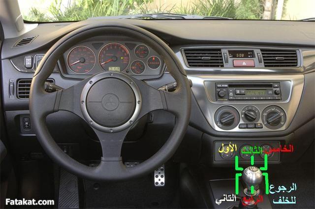 تعليم قيادة السيارة بالصور 531507691