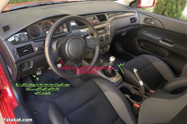 تعليم قيادة السيارة بالصور 652195114