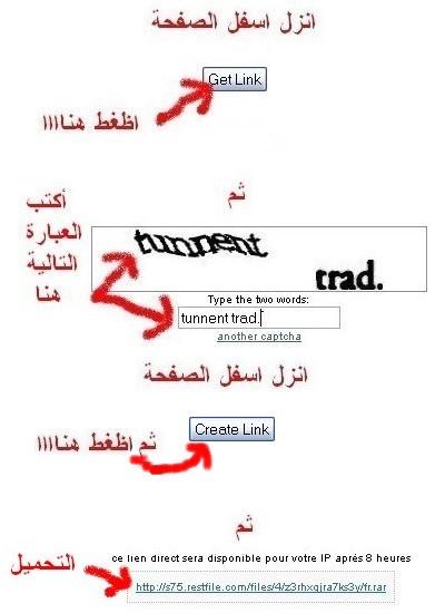 français + arabic + anglais.. نقلة مصغرة 528668451