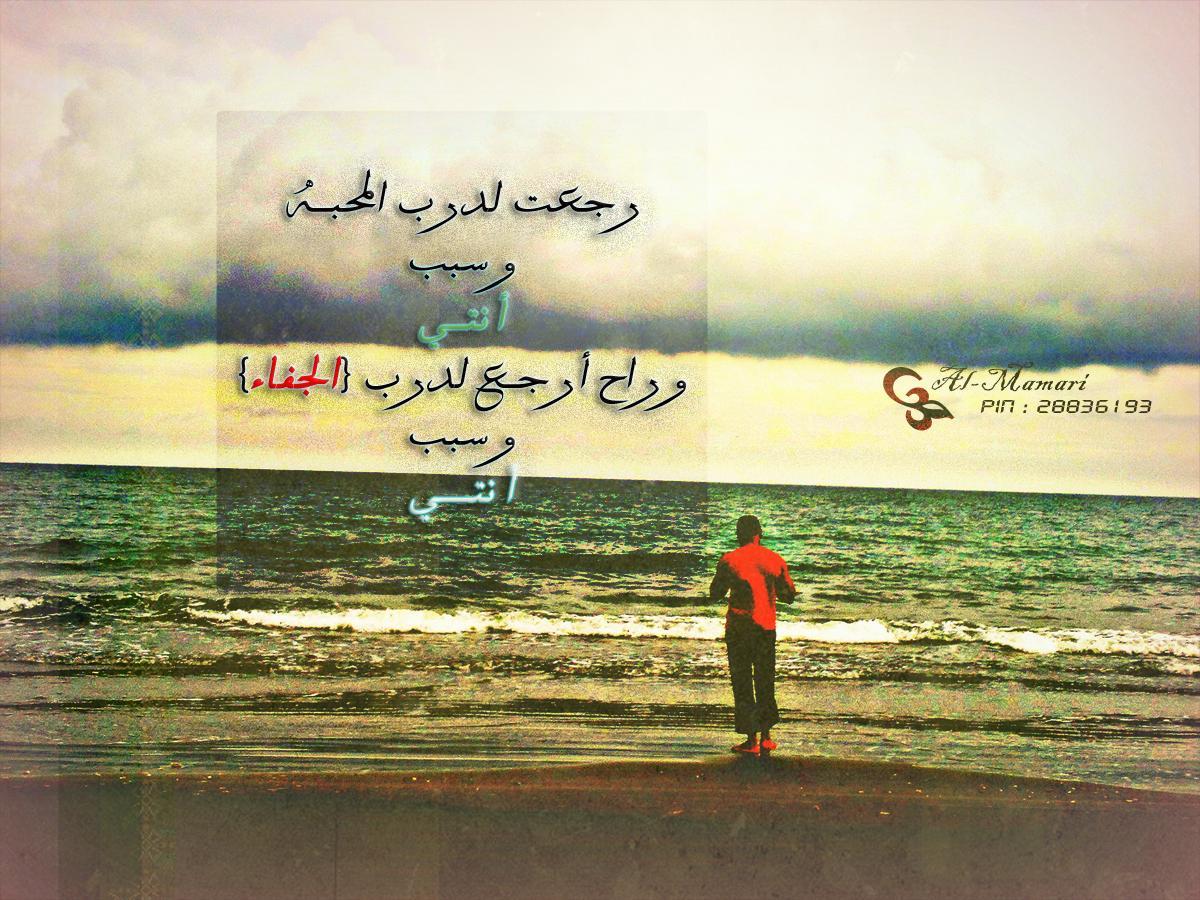 تصاميم اخووي شريف المعمري ف الفوتوشووب 480022626