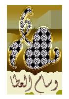 الباحث القرآني أول محرك بحث إسلامي متطور للقرآن والسنة النبوية 884807881