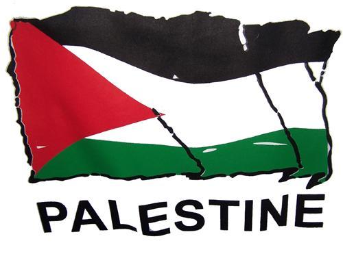 نشيد السلام الوطني الفلسطيني بموسيقى حزينة  mp3 441090371