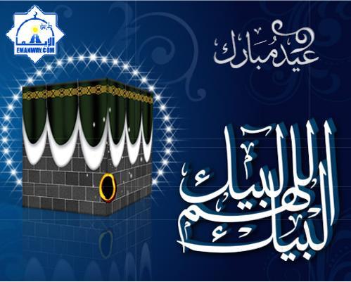 أناشيد جهادية مهداة للجميع - صفحة 4 216498898