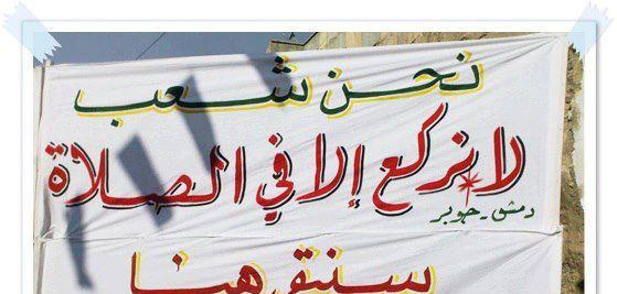 أناشيد جهادية مهداة للجميع - صفحة 2 451440986
