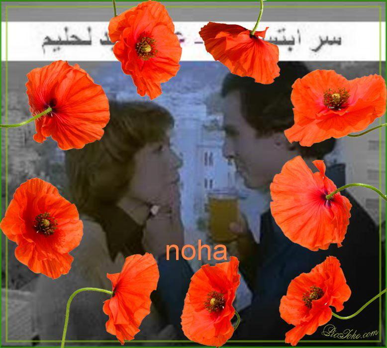 مكتبة صور وتصميمات  الكروان عماد عبد الحليم متجدد يوميا - صفحة 21 724586694