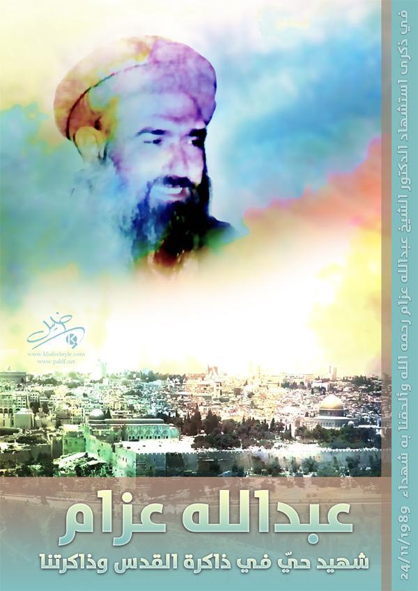 أناشيد جهادية مهداة للجميع - صفحة 3 770194400