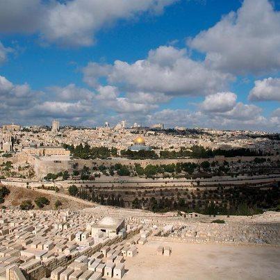 القدس كما لم تراها سابقا 372520917