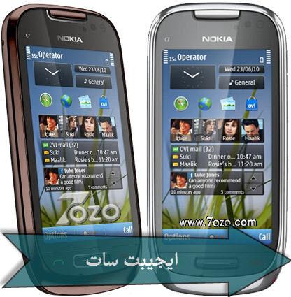 ابو مهند صديق المنتدى        ابو مهند غير متواجد حالياً   اكبر واحدث موسوعة2013 لبرامج لنوكيا سيمبيان^3 - Symbian^3 / Nokia N8/X7/E7/C7/C6-01 897455704