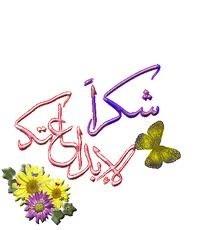 مقطع  يبين لك إعجاز القرآن سبحان الله 465857923
