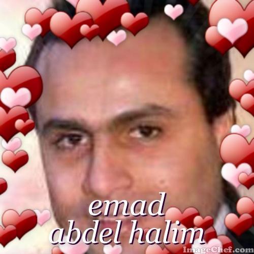 مكتبة صور وتصميمات  الكروان عماد عبد الحليم متجدد يوميا - صفحة 2 728473871