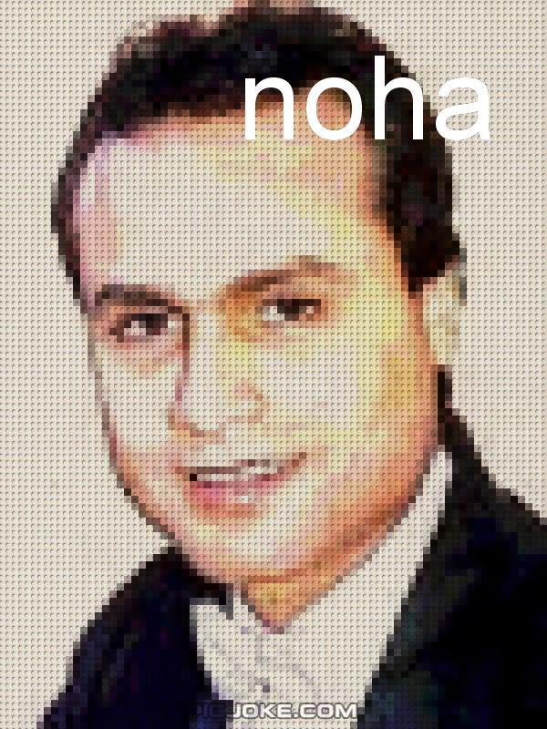 مكتبة صور وتصميمات  الكروان عماد عبد الحليم متجدد يوميا - صفحة 2 747727960