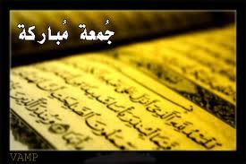 قصيدة شعرية للامام المهدي (عج)  835032501