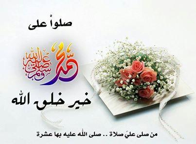 """""""طه حبيبنا والشافع فيناmp3 نغمات إيقاع""""الغرباء""""  568916632"""