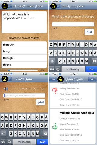 تحميل مجاني للهواتف الذكية لتعليم اللغة الانجليزية 859341728
