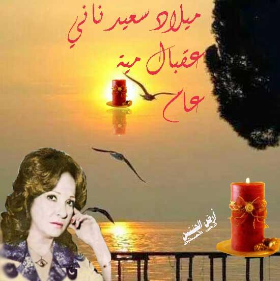 تصميمات أرض الجنتين للحبيبه شاديه    - صفحة 5 910692089