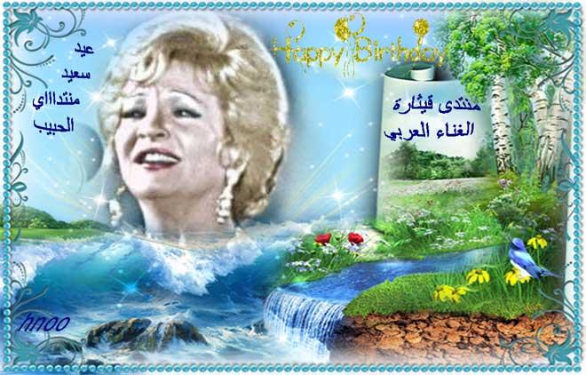 صور لحبيبتنا شادية  (  متجدد ) من عبدالمعطي - صفحة 16 358862798