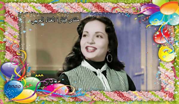 صور لحبيبتنا شادية  (  متجدد ) من عبدالمعطي - صفحة 16 685462537