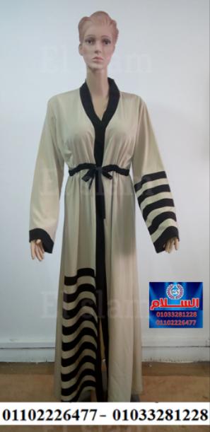 عبايات حريمي_مصنع اسدالات01102226477 502699852