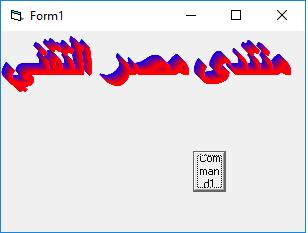 إنشاء نص ثلاثي الابعاد 3D Text  200752820