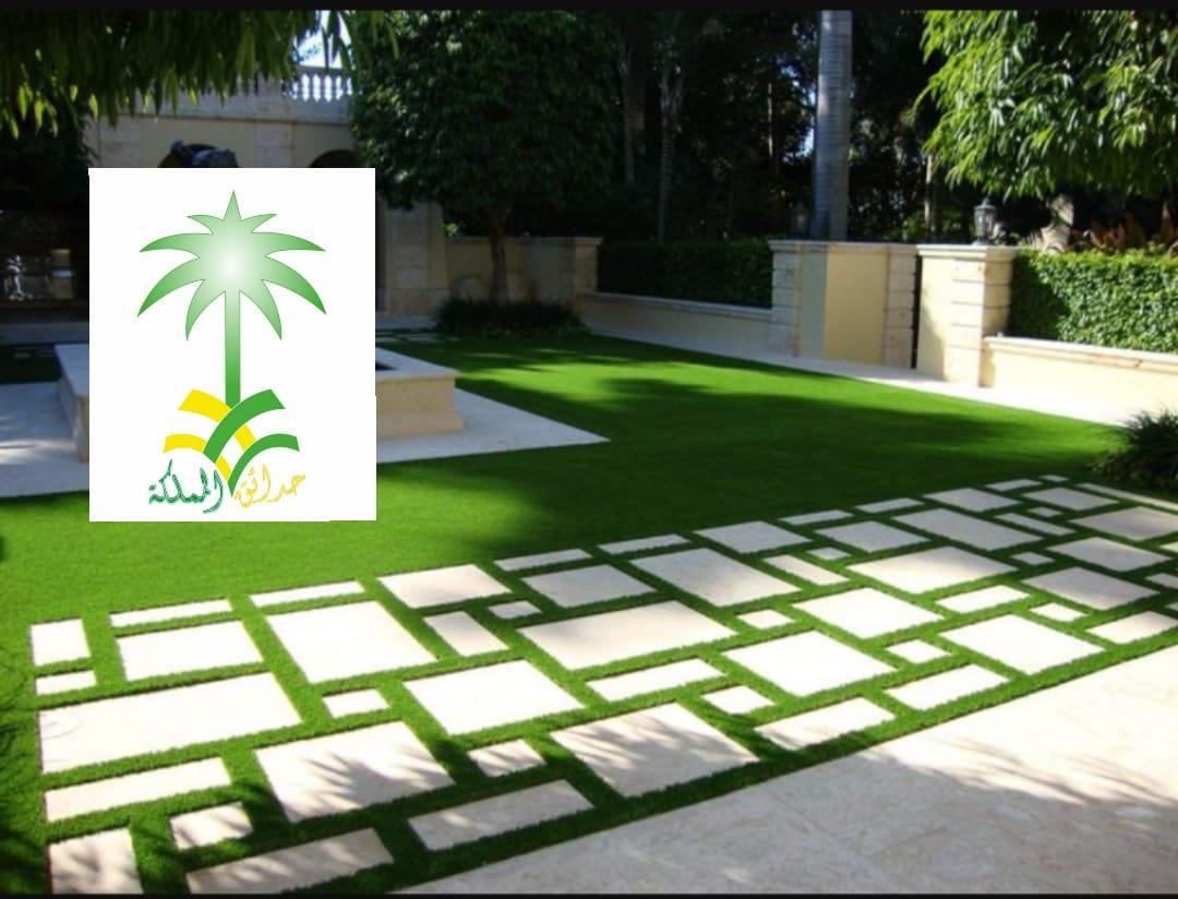 مؤسسة,حدائق,المملكة,للعشب,الصناعي,ديكورات,0556242888 173708499