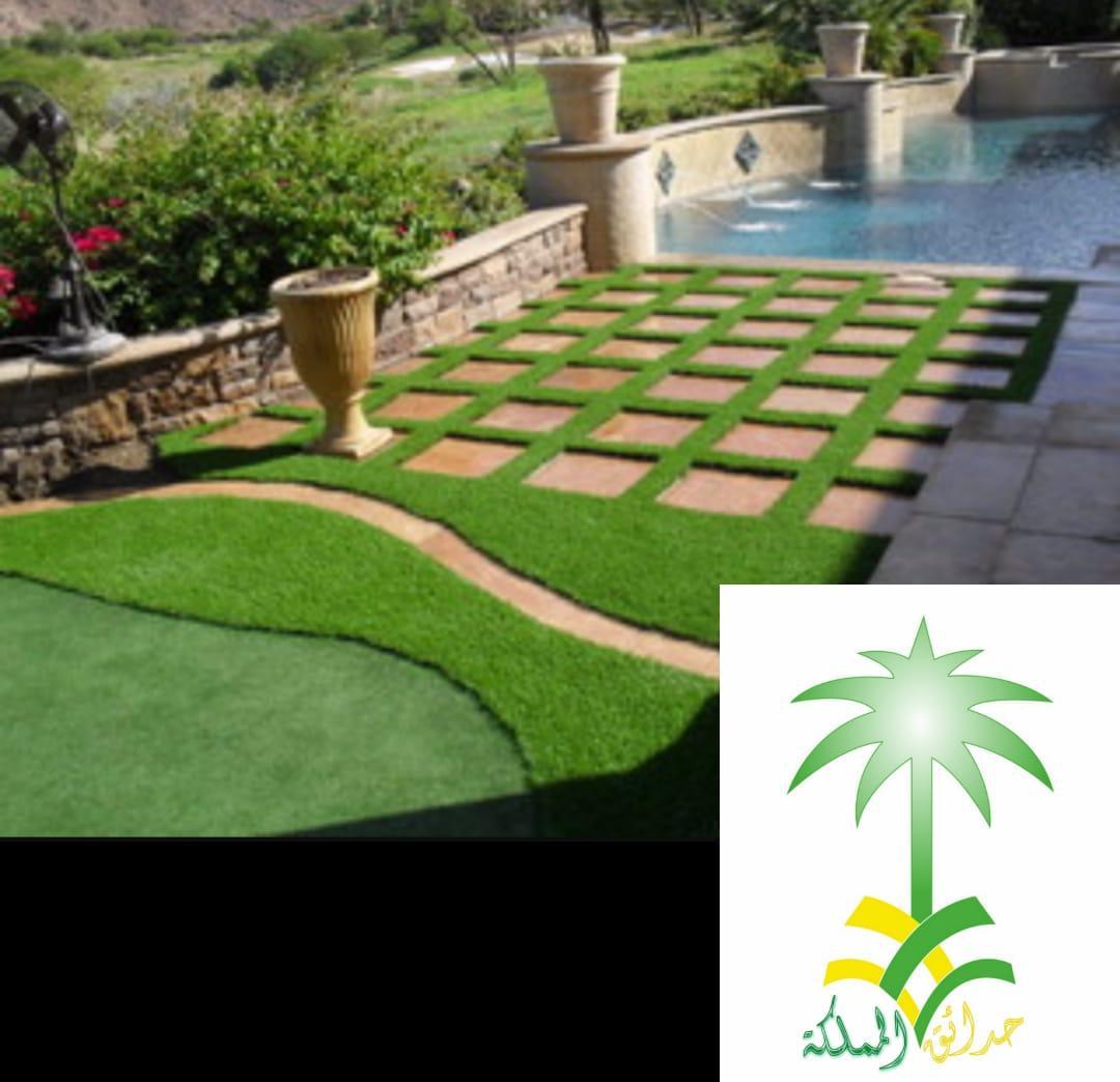 مؤسسة,حدائق,المملكة,للعشب,الصناعي,ديكورات,0556242888 335056867