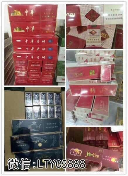 风靡全球的免税香烟,原来在中国是这样的局面 9649b719gy1fjmjh8n5fej20c50gomy9