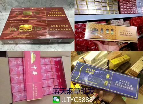 风靡全球的免税香烟,原来在中国是这样的局面 9649b719gy1fjmjh98l80j20dw0a4752