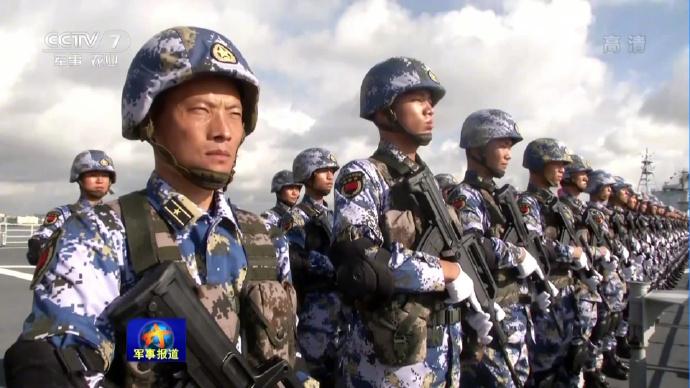 China Military and Geopolitics - Page 2 59458595gy1fhg9bq7rryj21hc0u0wmp